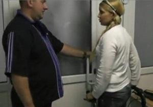 ДПС оприлюднила відео з Тимошенко, що вимагає зустрічі з однопартійцями