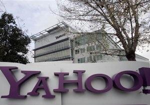 Компания Yahoo сменила финансового директора