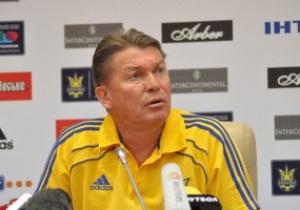Cборную Украины к Молдове и Черногории подготовит Блохин