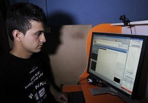 Третина населення України має доступ до інтернету - ООН