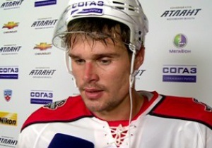 Хоккей: Поникаровский: Мы заставили вратаря Атланта ошибиться