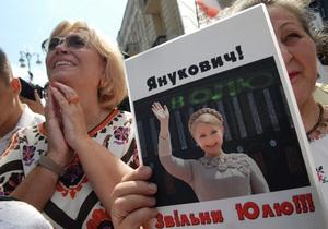 Тимошенко закликала демократичний світ зупинити  диктатора Януковича