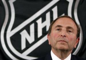 Хоккей подождет. В NHL официально объявлен локаут