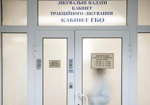 Адвокат: У Тимошенко не було жодних ліків, їх підкинули
