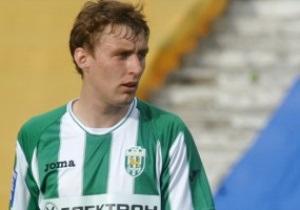 Андрей Ткачук: В матче против Динамо нам поможет самоотдача