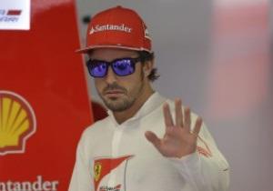 Алонсо: Лучшее решение в моей жизни - уход из McLaren