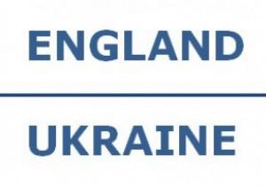 Англия - Украина - 1:1. Текстовая трансляция