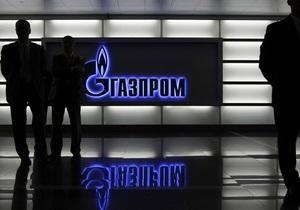 Еврокомиссия считает долгосрочные контракты Газпрома неоправданными