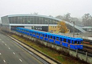Київський метрополітен сподівається залучити кредит обсягом 125 млн грн