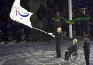 Фотогалерея: Лучшие кадры церемонии закрытия Паралимпиады