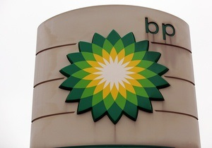 BP может начать грандиозную распродажу активов - Reuters
