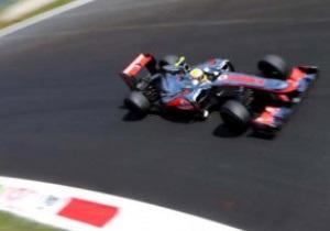 Первый в McLaren. Хэмилтон завоевал поул на гран-при Италии