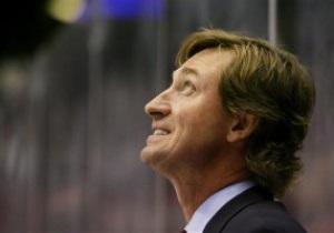 Гретцки: Русские научили NHL играть в терпеливый хоккей