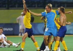 Паралимпиада. Сборная Украины по футболу разгромила британцев
