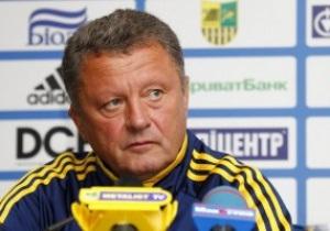 Мирон Маркевич: Со всеми командами в группе можно играть