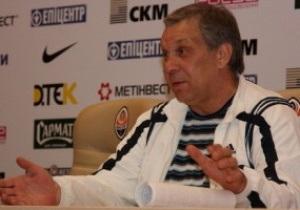 Ветеран Шахтера: Горняки сильнее и стабильнее Динамо