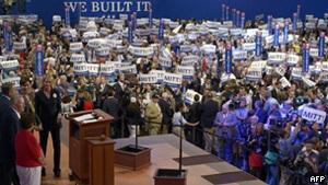 Ромні став офіційним кандидатом у президенти