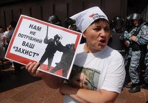 КУПР: Активіста Податкового майдану підозрюють у побитті міліціонерів під час мовного протесту