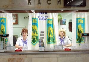 У вагони київського метро можуть повернути озвучування станцій англійською - ЗМІ
