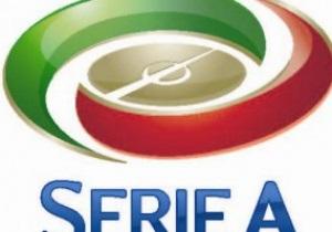 Революция: Чемпионат Италии станет похож на чемпионат мира