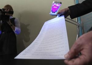 Вибори-2012: ЦВК визначила номери партій у бюлетені
