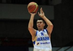 Капитан сборной Украины по баскетболу сменил Мариуполь на Киев