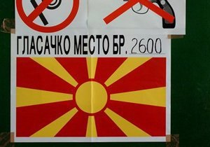 Україна на півроку ввела безвізовий режим для македонців