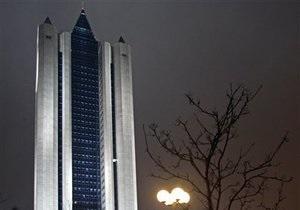 Российский Газпром установил антирекорд по суточной добыче газа