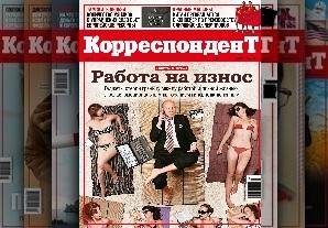 Корреспондент: Эпидемия гиперподключенности настигла Украину
