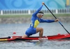 Каноэ надежды. Украинец Чебан выходит в Олимпийский финал