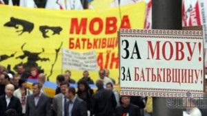 ВВС Україна: Мовний закон у дії. Інструкція для (не)виконання