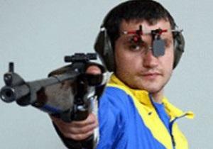 Олімпіада-2012: Український стрілець не зміг пробитися до фіналу