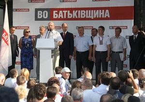 Кандидати від об єднаної опозиції присягнули на вірність українському народу