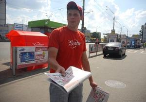 ЦВК зареєструвала виборчі списки КПУ