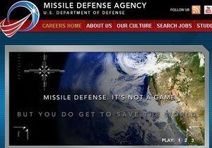 Співробітникам оборонного агентства Пентагону заборонили скачувати порнографію