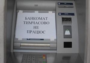 У Черкаській області інкасатор викрав з банкомату 600 тис. грн