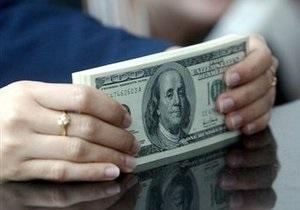 ФРС США відмовилася від прийняття нових монетарних стимулів