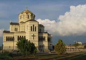 Православний активіст повідомив про спробу проведення  панк-молебню  в соборі Севастополя