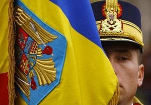 НГ: Румунським легіонерам до Одеси дорога заборонена