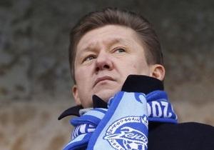 Ъ: Литва одержала победу над Газпромом в Стокгольмском арбитраже