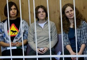 США вважають переслідування Pussy Riot політично мотивованим