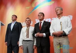 Оприлюднена перша п ятірка списку Нашої України