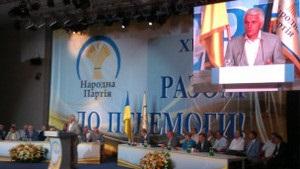 Литвин заявив, що найближчим часом підпише мовний закон