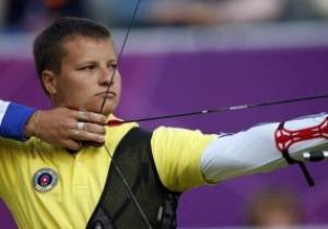 Стрільба з лука. Дмитро Грачов поступився в 1/8 фіналу Олімпіади