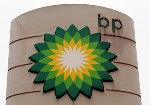 BP несет убытки в полтора миллиарда долларов в квартал