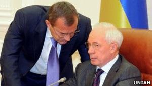 Партія регіонів провела передвиборчий з їзд