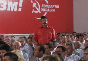 КПУ обіцяє привести у парламент молодь