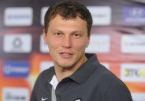 Пятов: Не только Динамо может побеждать на последних минутах