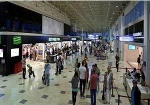 Названо найдорожчий аеропорт Європи