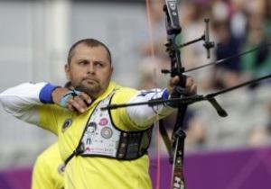 Украинский лучник пробился в 1/16 финала